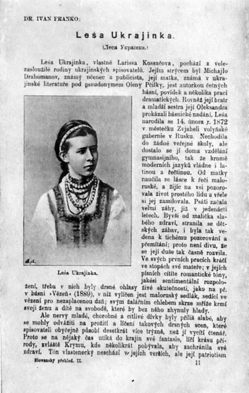 Ivan Franko - «Lesja Ukrainka» (1900)