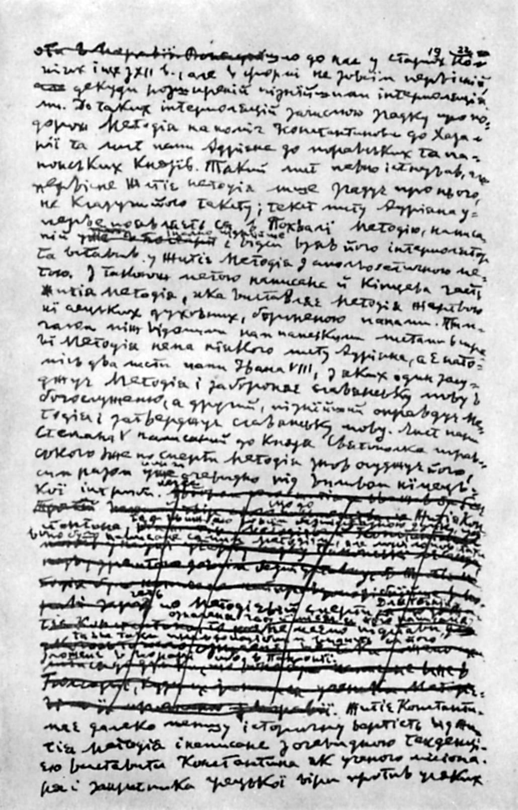 Ivan Franko - Autograph of the…