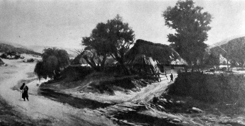 А. Манастирський. Галицьке село. 1955 р.