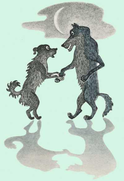 Війна між Псом і Вовком. Іл. Сергія…