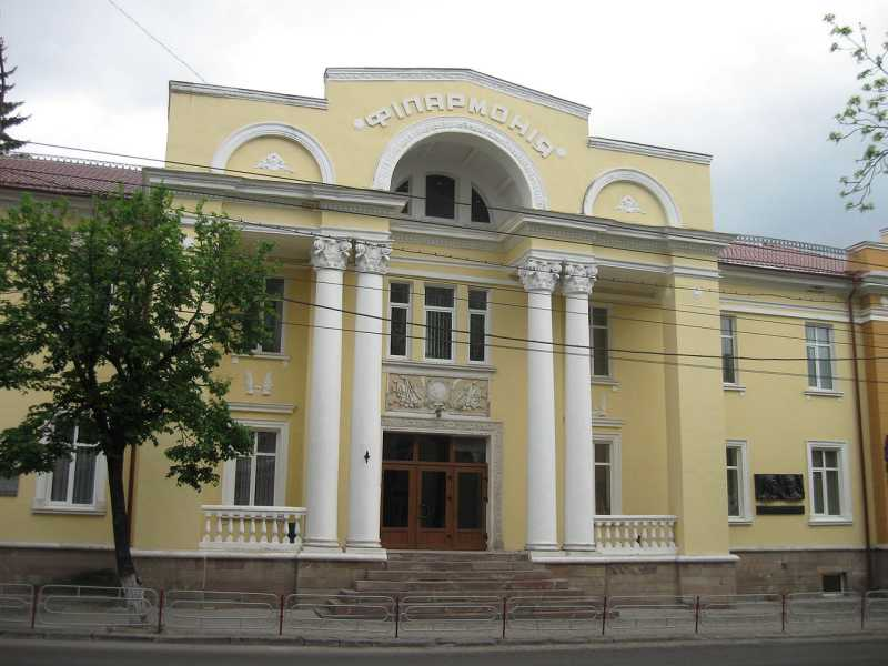 У приміщенні Міщанського братства у Тернополі виступав Іван Франко.