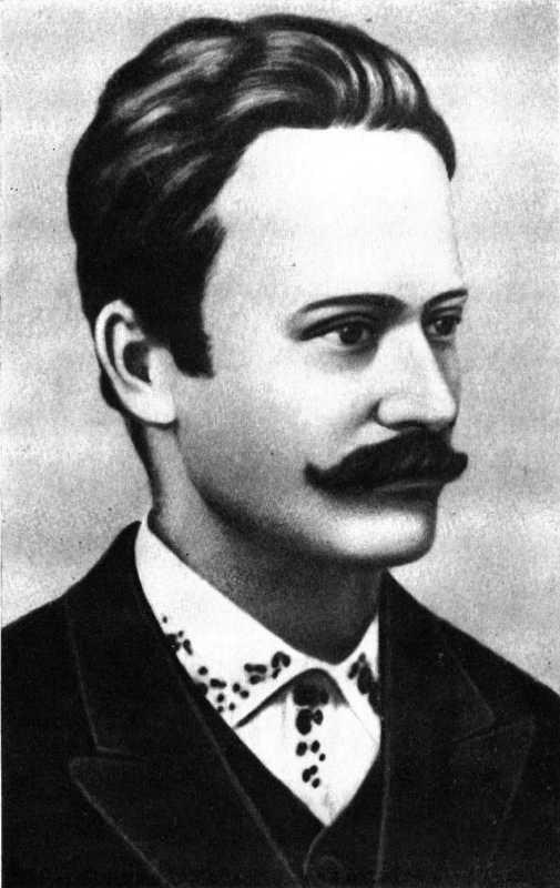 Іван Франко. Фото 1881 р.