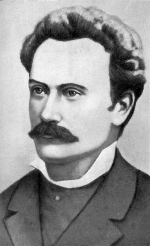 Ivan Franko. Photo 1890