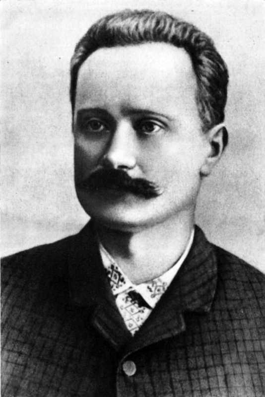 Іван Франко. Фото 1890 р.