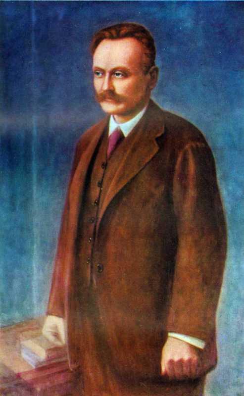 Z. Pavlyukh. Portrait of Ivan Franko,…
