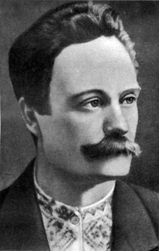 Ivan Franko. Photo 1896