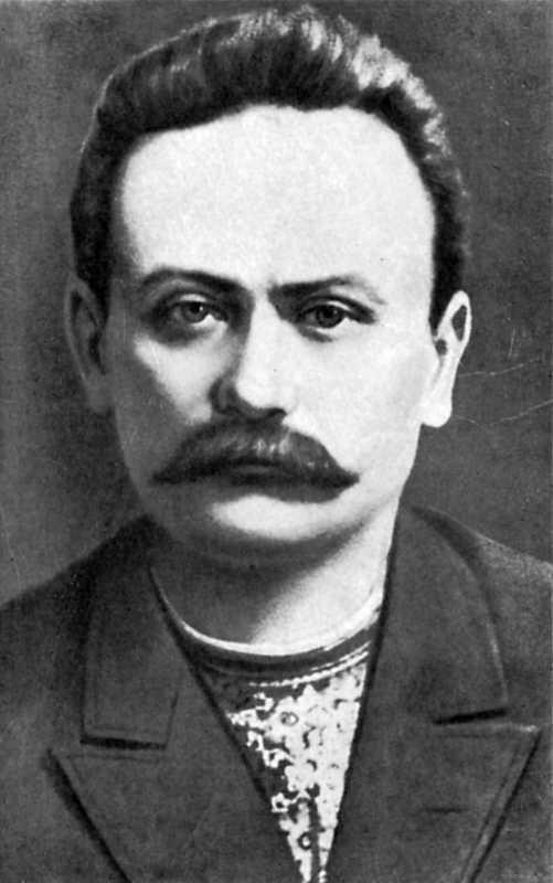 Ivan Franko. Photo 1898