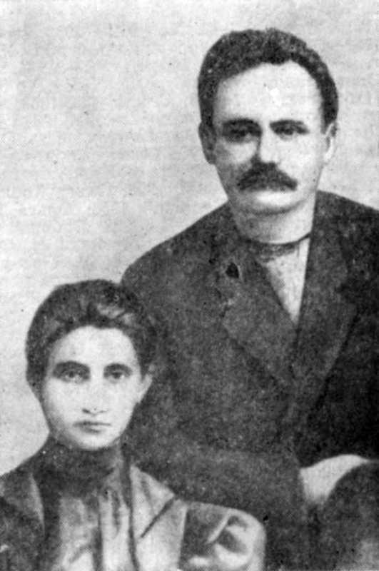 Іван Франко. Фото 1898 р. з Ольгою…