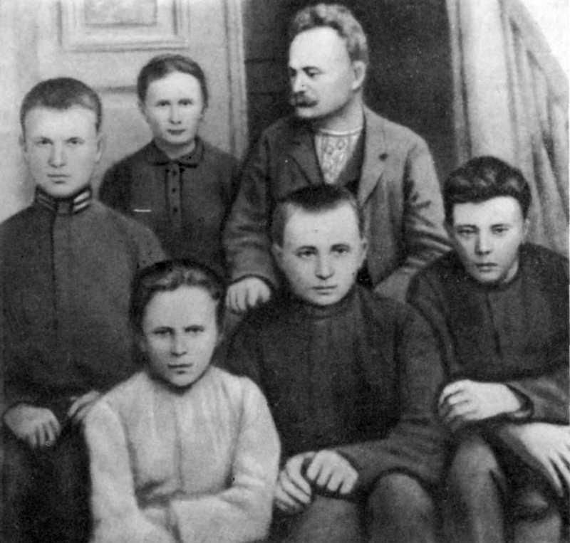 Иван Франко со своей семьей. Фото 1902…