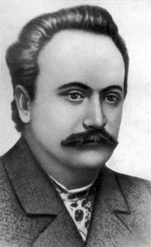 Іван Франко. Фото 1903 р.