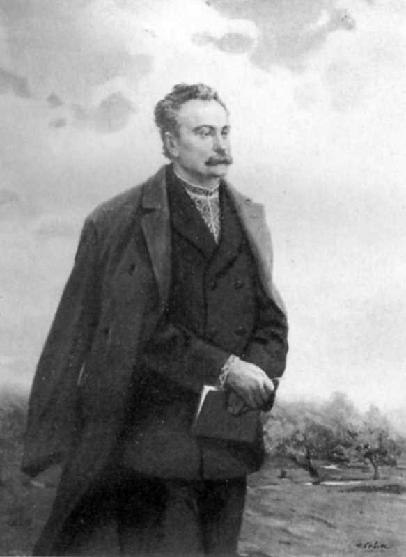 V. Savin. Portrait of Ivan Franko, 1956